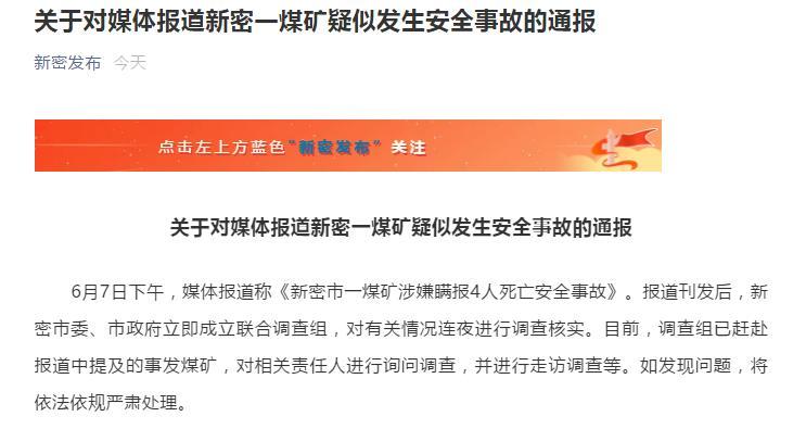 src=http___k-static.xsfaya.com_utuku_imgcdc_650x0_news_20210608_4f4d69b5-9bc1-4cfc-af67-9134bb05e318.jpg&refer=http___k-static.xsfaya.jpg